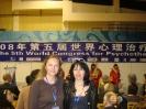 С Надеждой Леонидовной Зуйковой на Всемирном конгрессе по психотерапии
