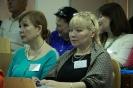 Конференция-2013_11