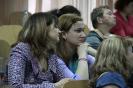 Конференция-2013_4