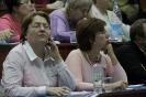 Конференция-2013_38